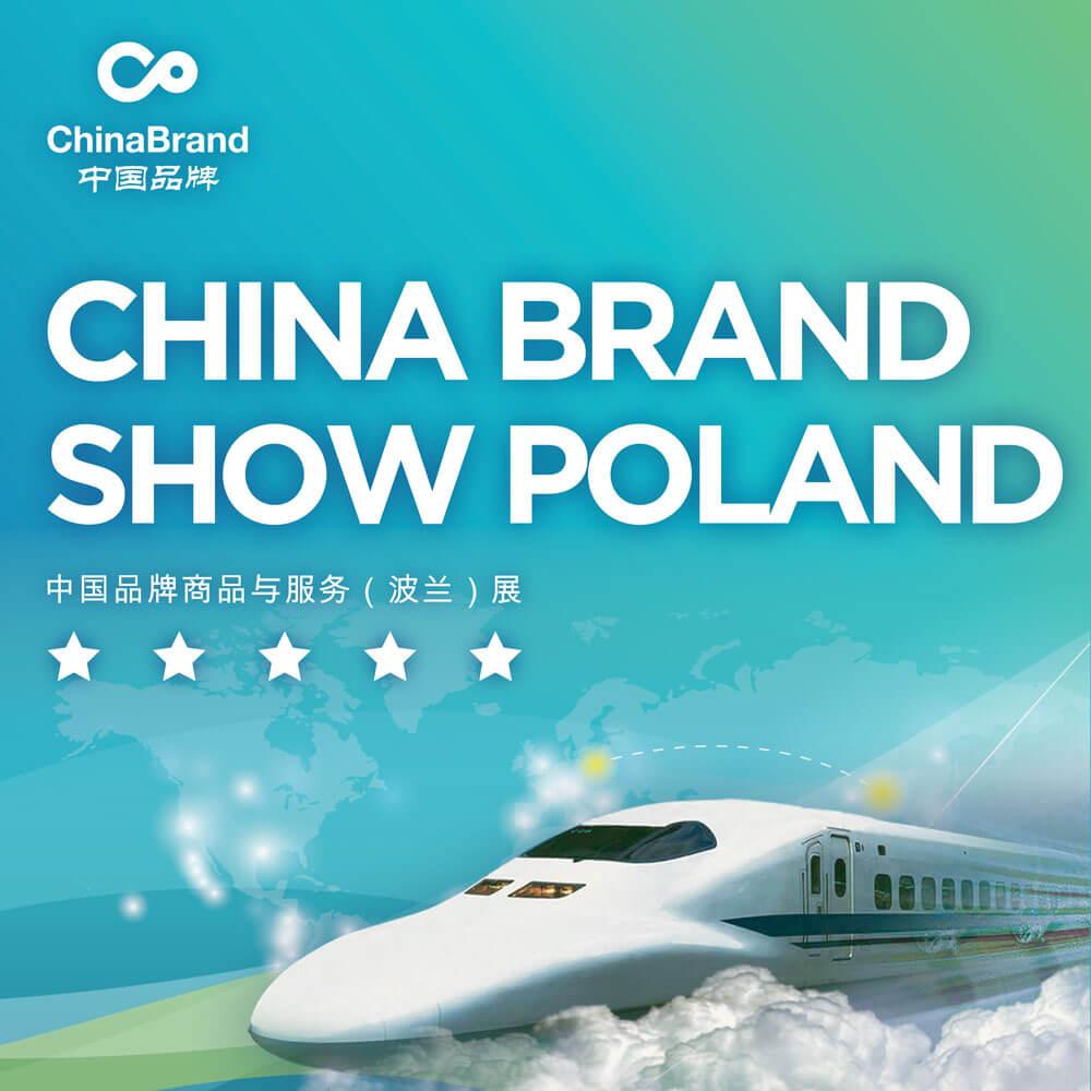 China Brand Show Poland